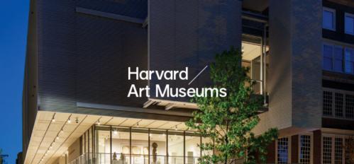 Harvard-670x311_original